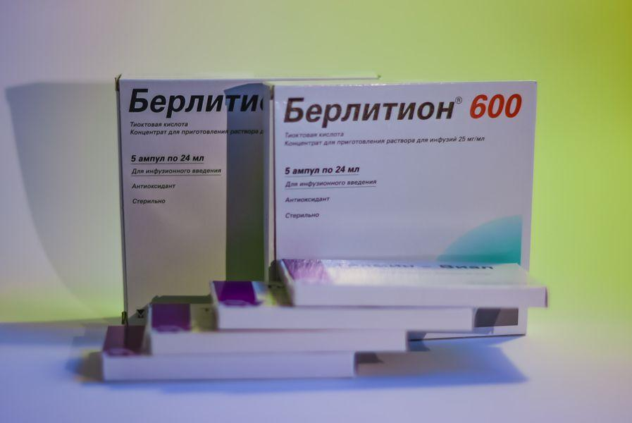 Лечение наркомании в Раменском