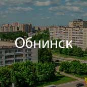 Обнинск наркология наркологии тверь