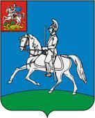 Кубинка