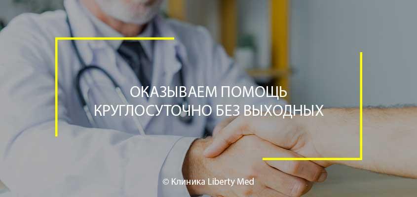 Нарколог Бирюлево