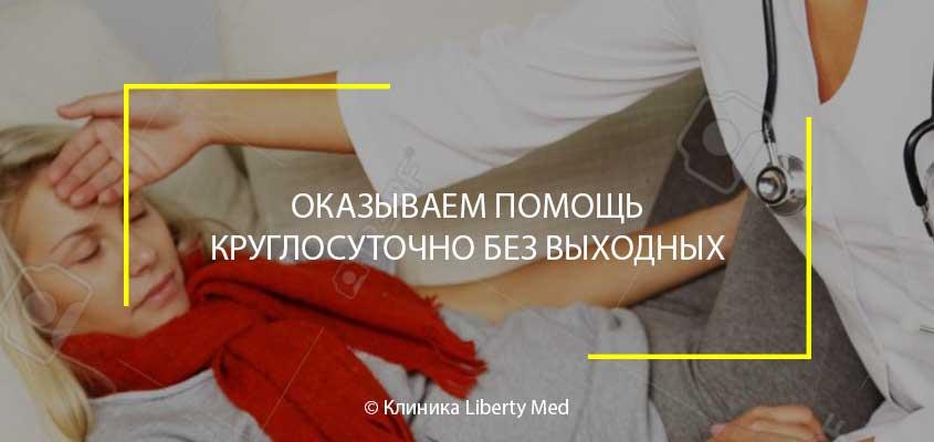 Нарколог в Даниловском районе
