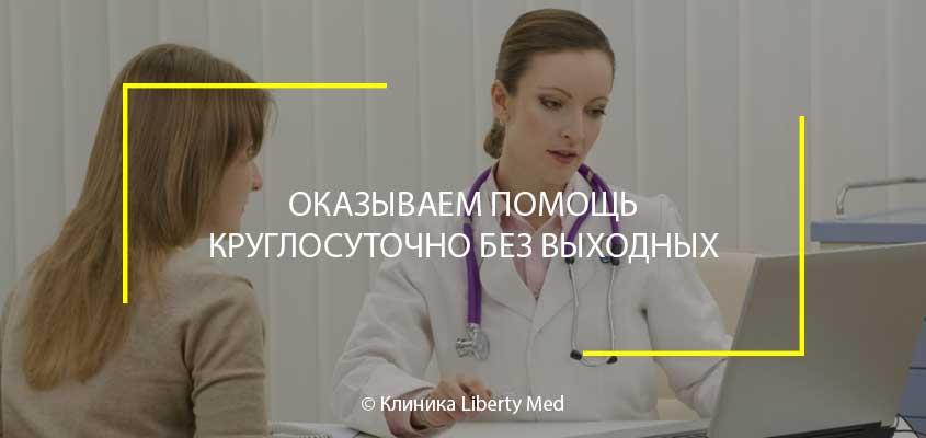 Нарколог в Донском районе