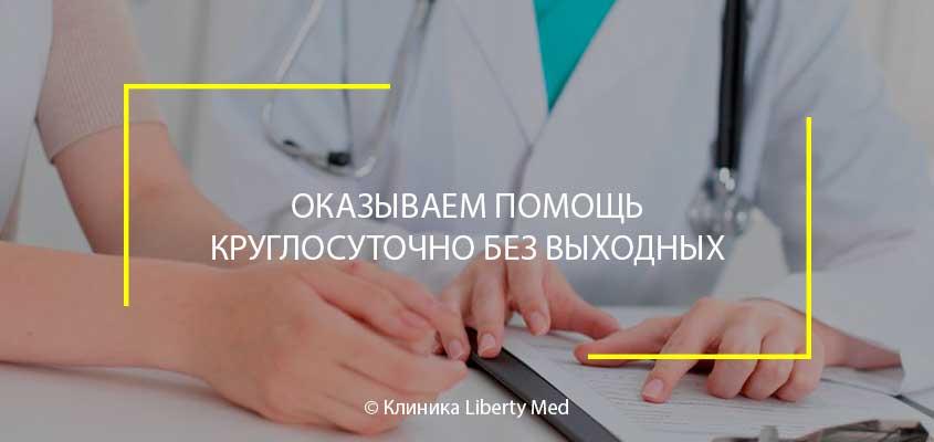 нарколог в Дорогомилово