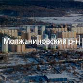 Молжаниновский район