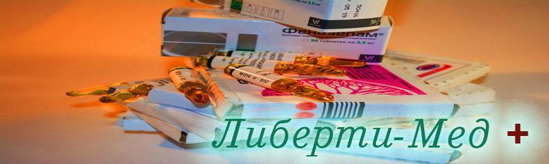 Лечение алкоголизма братеево наркологическая служба вывод из запоя на дому