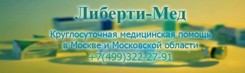 Услуги нарколога в Фили-Давыдково, вызов на дом
