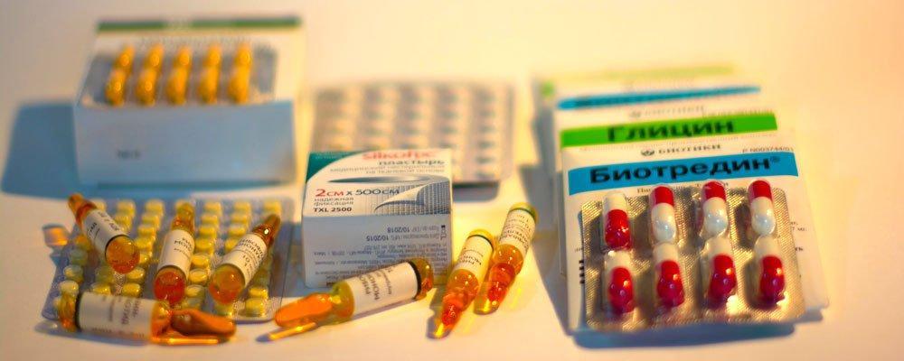 Лечение наркомании в районе Медведково