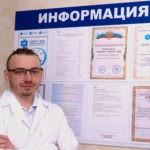 Антон Бек врач нарколог