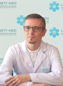 Наседкин Алексей Алексеевич