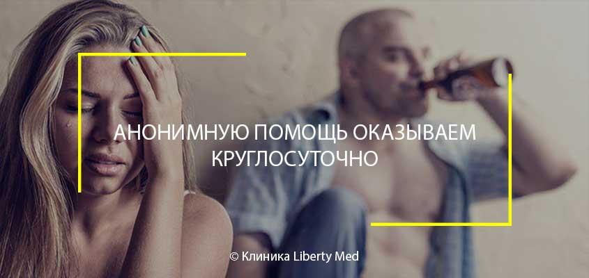 Наркологический диспансер Одинцово