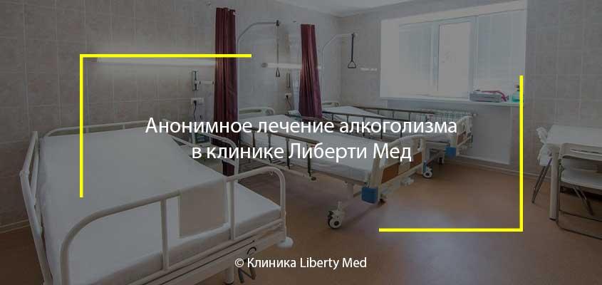 Наркологическая клиника в Братовщину